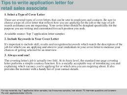 cover letter for retail sales associate sample cover letter for