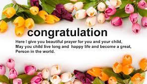 congratulation messages for time parents
