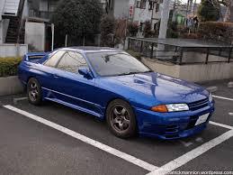nissan midnight blue car spotting in japan u2013 vol 1 u2013 garypatrickmannion