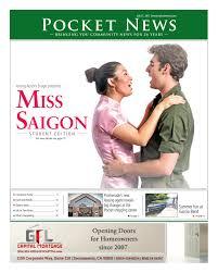 Spray Tan Elk Grove Ca Pocket News July 21 2017 By Valley Community Newspapers Issuu