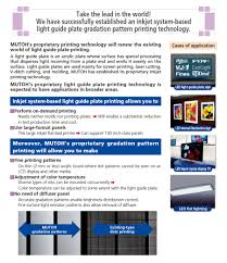 liquid light guide led lighting and led light guiding plate operations mutoh