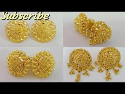 design of gold earrings ear tops gold tops designs with weight daily wear ear tops studs