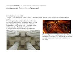 amorphous ornament cnc fabrication in contemporary architecture