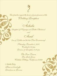 indian wedding card invitation indian wedding invitation card niengrangho info