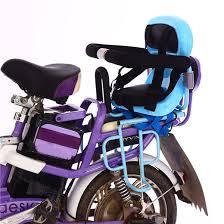 siège moto bébé bébé enfant moto électrique de sécurité à vélo siège avant de la