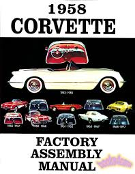chevrolet corvette manuals at books4cars com
