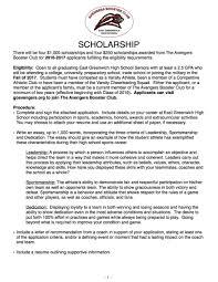 sample extracurricular activities essay cohesive essay cohesive essay college paper writing service eghsmatters eghsmatters twitter pic com blwdsjsxnu