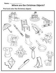 christmas free worksheets for kids preschool and kindergarten