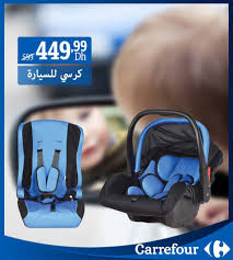 housse siege voiture carrefour promo sièges auto bébé prix 449dh au lieu de 599dhs chez carrefour