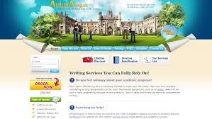 how to write a scholarly paper nursing best essay writing service reviews best dissertation writing best essay writing service reviews best dissertation writing service reviews