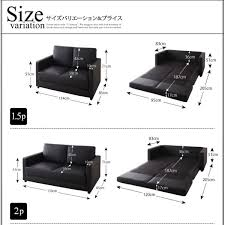 sofa 2m day shop rakuten global market sofa bed two seat