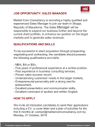 job cover letter for customer service cover letter for customer service team leader