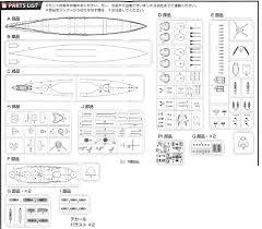 ab 1336 vfd control wiring diagram vfd motor diagram vfd line