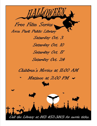 halloween free film series u2014 avon park library heartland library