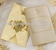 royal wedding invitation kosypweh official royal wedding invite