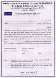 donation form selimtd