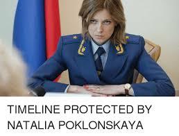 Natalia Poklonskaya Meme - timeline protected by natalia poklonskaya dank meme on me me