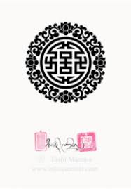 chinese symbol for good luck tattoo design