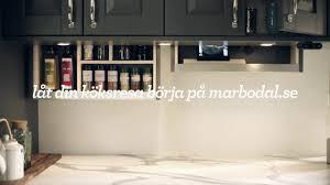 Marbodal