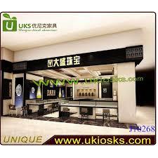 interior design shop interior design software home design