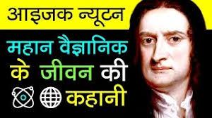 einstein biography tamil albert einstein biography facts in hindi person of the century