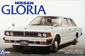 nissan gloria 2017 aoshima 07792 nissan 430 gloria sedan 200 standard 1 24 scale kit
