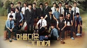 to the beautiful you naesushi