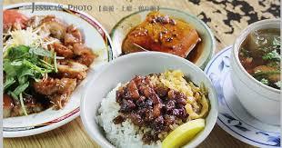 id馥 recette de cuisine id馥recette cuisine facile 100 images 年菜最後召集令買一送一免