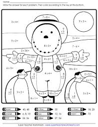 autumn scarecrow math worksheet on worksheets