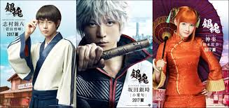 gintama live action adaptation of u0027gintama u0027 announced for 2017