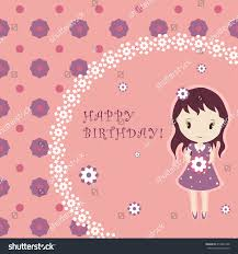 happy birthday card design template cute stock vector 419989168