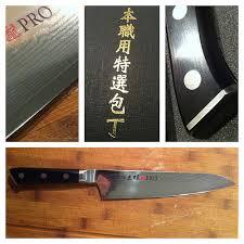mcusta kitchen knives my japanese knife mcusta zanmai pro hocho wellpreserved