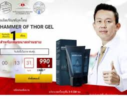 hammer of thor gel th affiliate programs offers