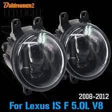 lexus isf build online get cheap lexus style lights aliexpress com alibaba group