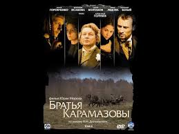 with subtitles the brothers karamazov part