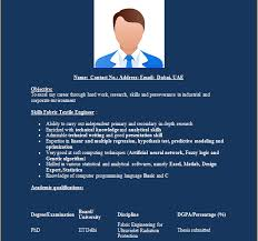 Excel Resume Template Textile Engineer Resume Template U2013 Excel Word Templates
