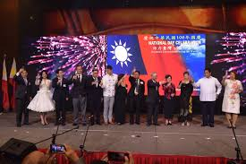 首頁 taipei economic and cultural office in the philippines 駐