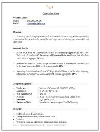 resume format for engineering students for tcs next step resume format pdf download free