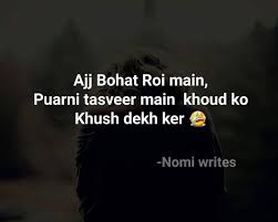 Jay Z Quotes On Love by Pin By Laila Hussain On Shayari Poetry Pinterest Sad Hindi