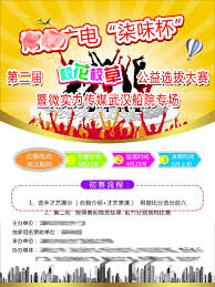 china beauty pageant sashes china beauty pageant sashes shopping