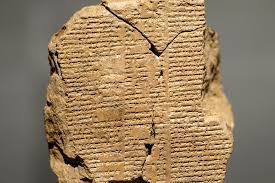 gilgamesh flood myth wikipedia hear the epic of gilgamesh read in its original ancient language
