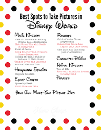 spirit halloween coupon 2015 printable best spots to take pictures in disney world free printable list