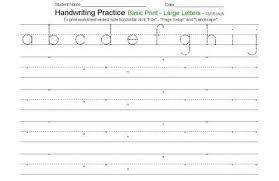 printables 1st grade alphabet worksheets ronleyba worksheets