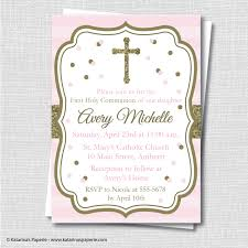 communion invitations pink and gold sparkle communion invitation communion