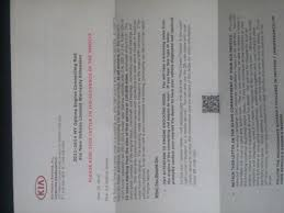 2011 lexus manufacturer warranty got letter from kia optima warranty extension