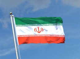 Flag Za Iran 3x5 Ft Flag 90x150 Cm Royal Flags