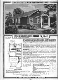 One Story Lake House Plans 16 Best 1 Gabled Roof One Story End Entrance Images On