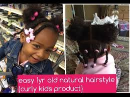 Natural Hair Styles For 1 Year Olds | easy natural hairstyle for 1 yr old baby curly kids products part