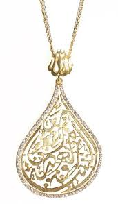 gold plated necklace images Stylish goldplated silver arabic calligraphy necklace islamic jpg
