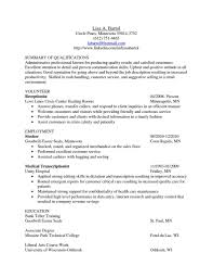 wordpad resume template job and resume template